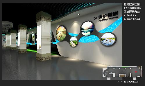 展厅设计上,独具匠心.提取水元素作为整个展厅的主要陈设形式.图片